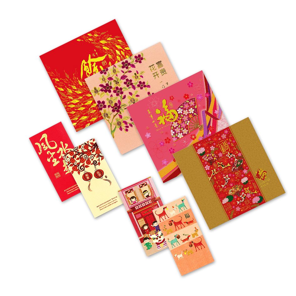 Chinese New Year Cards & Red Packets