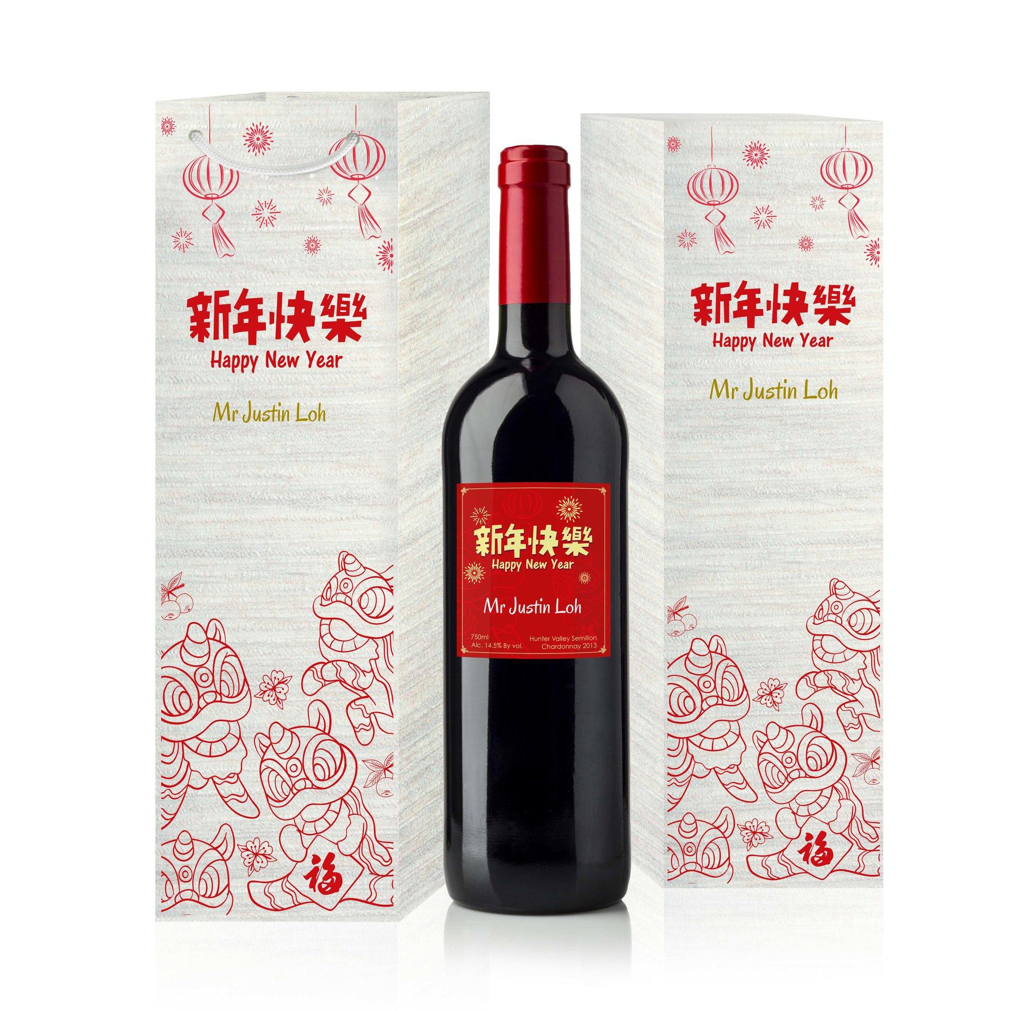 Wine Memento